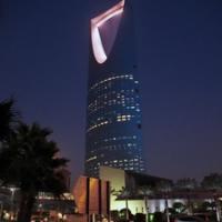 Riyadh Club