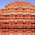 Jaipur Club